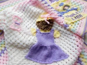 crochet baby blanket. baby afghan